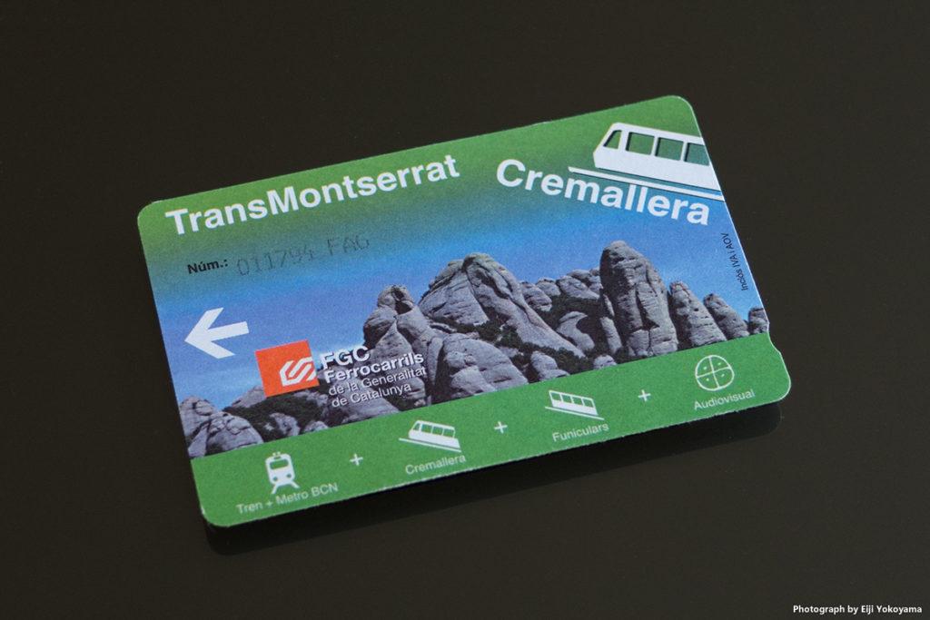 電車と登山電車の往復セットチケット。メトロも2回乗れます。