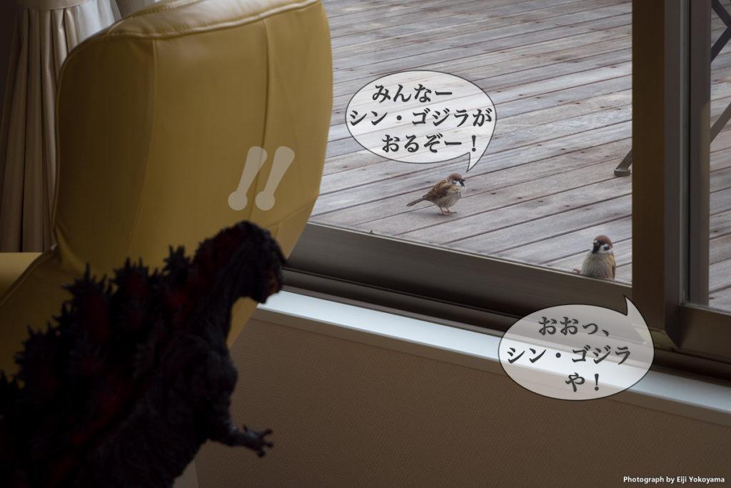 シン・ゴジラ第4形態 雛形レプリカフィギュア