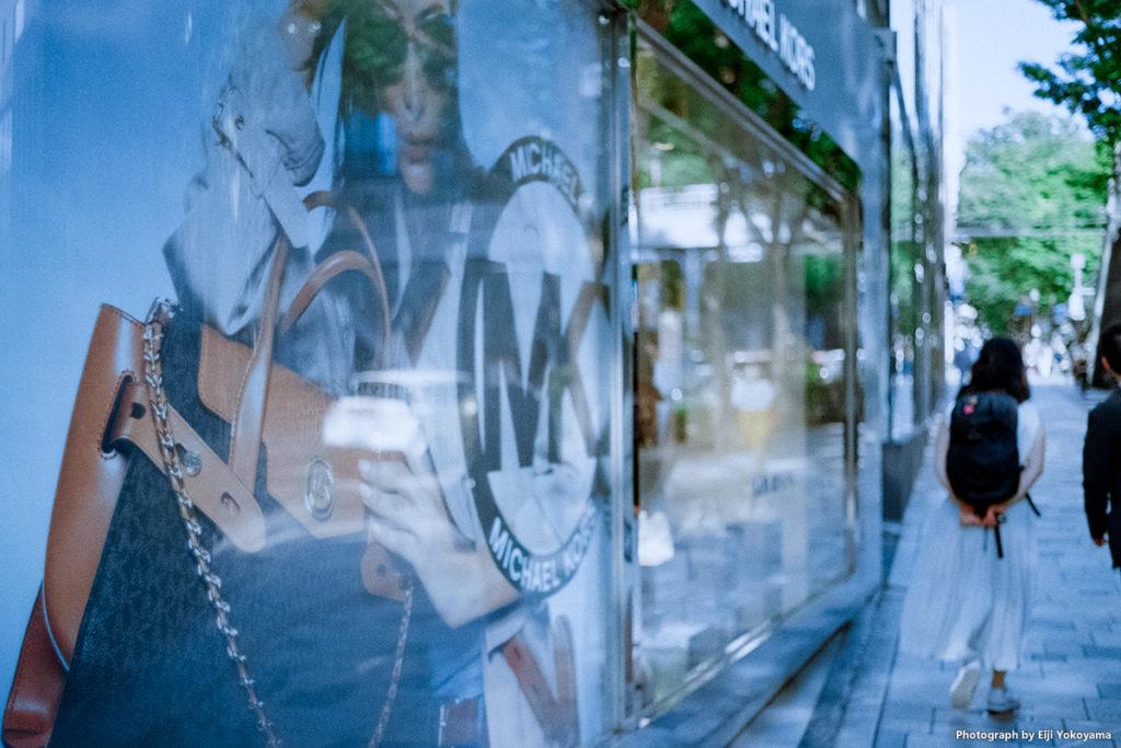 Leitz Minolta CL + Minolta M-ROKKOR 40mm f2 + Kodak ProImage100
