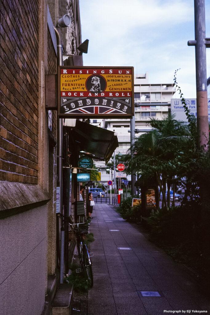 海岸通り、横浜貿易協会前。この辺りのお店、異国情緒があっていい感じです。